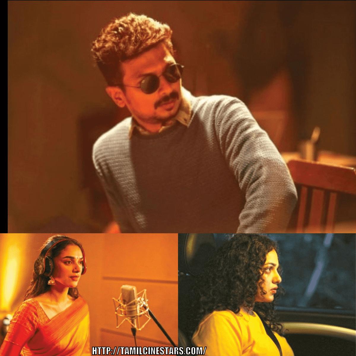 Dir Mysskins Psycho Movie First look starring Udhayanidhi Aditi Rao Hydari Nithya Menen