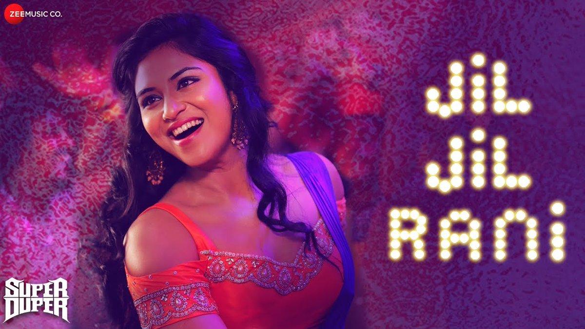Jil Jil Rani Video song from Super Duper Movie Featuring Indhuja Dhruva Shah Ra Sung by Ananya Bhat & Sai Charan