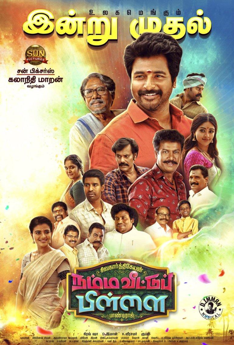 Namma Veettu Pillai Movie – Review Featuring Sivakarthikeyan Anu Emmanuel