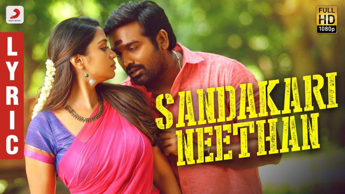 Sangathamizhan – Sandakari Neethan Video Song – Vijay Sethupathi NivethaPethuraj Sung by Anirudh Music by Vivek-Mervin