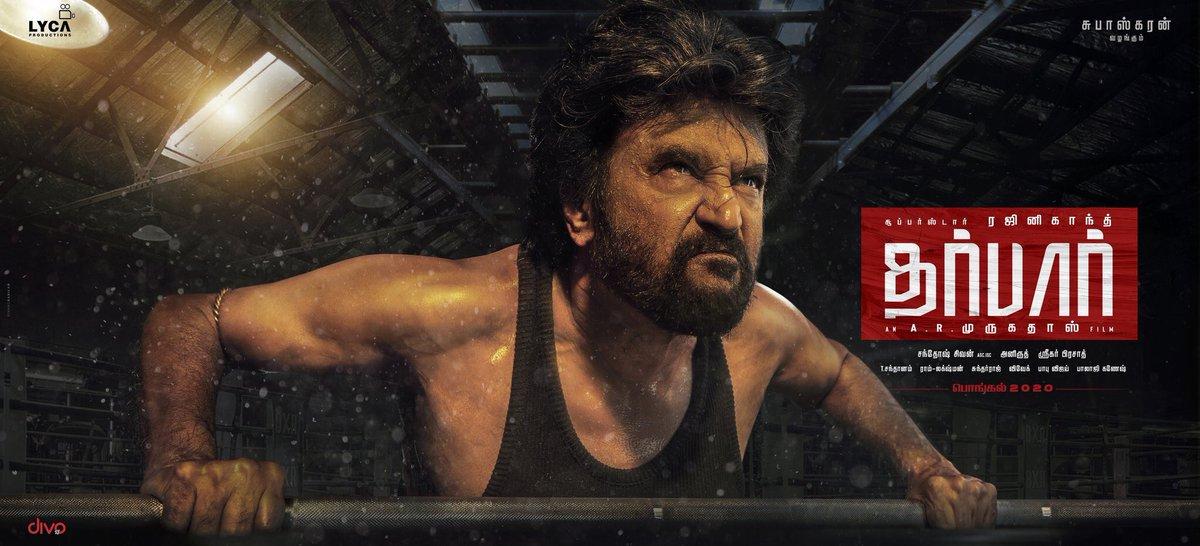 The Second Look poster of #Thalaivar SuperstarRajinikanth's Darbar