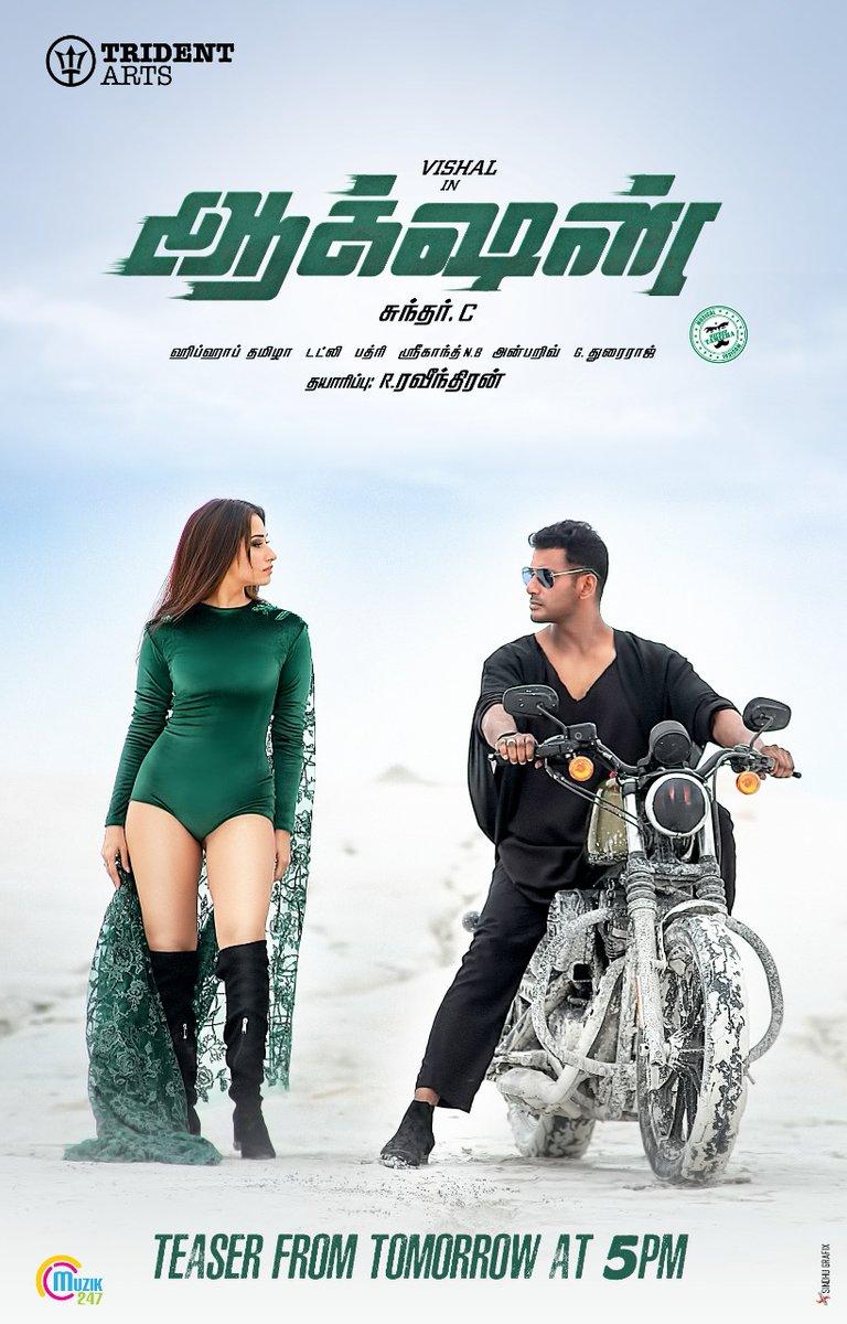Vishal Tamannaah bhatia Starrer Action tamil movie teaser directed by Sundarc