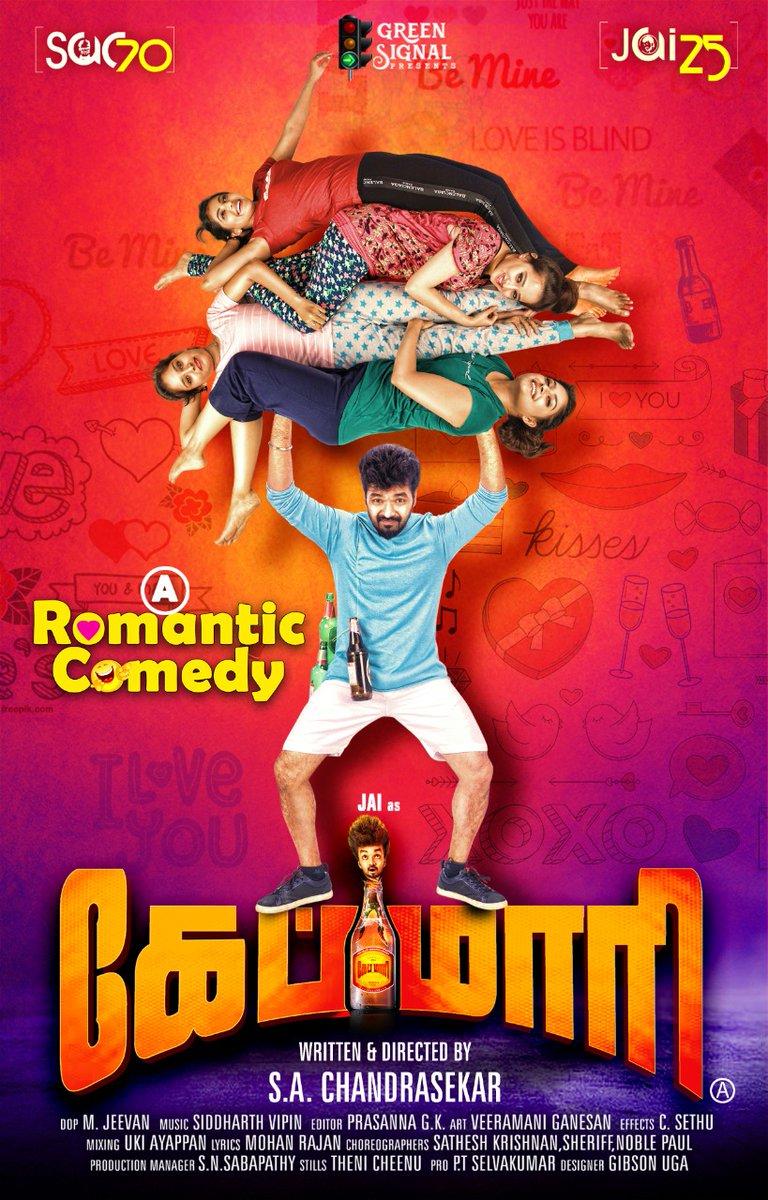 First look of Jai's CapMaari Super Fun Romantic Comedy by Most Sensational Director SAChandrasekar