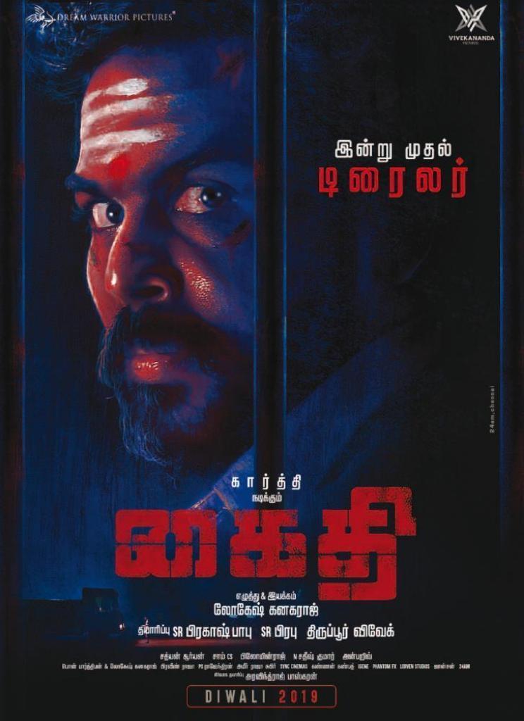 Kaithi - Official Trailer starring Karthi director Lokesh Kanagaraj