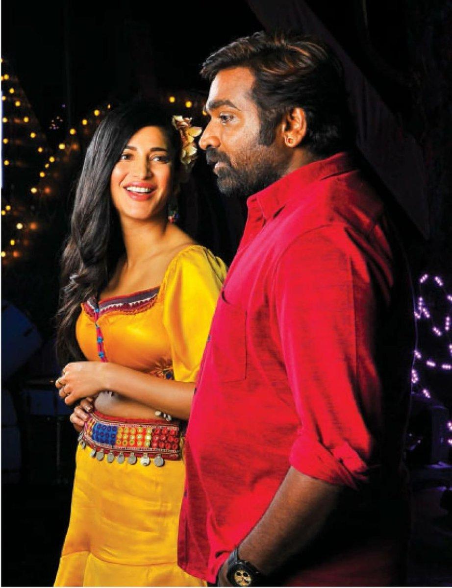 New stills of MakkalSelvan Vijay Sethupathi and Shruti Haasan from Laabam