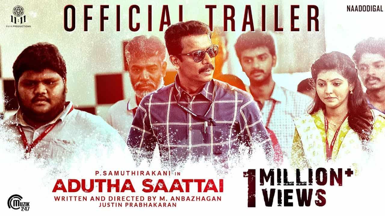 Adutha Saattai Official Trailer starring Samuthirakani Yuvan Athulya directed by M. Anbazhagan