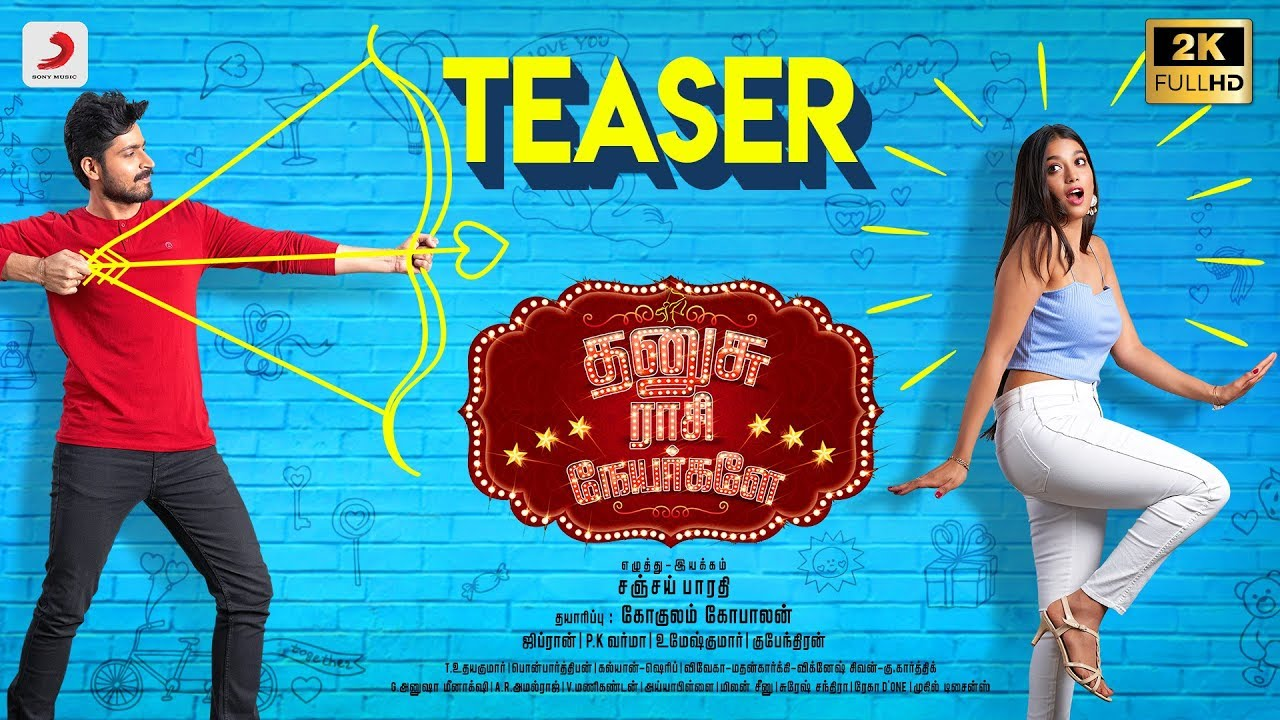 Dhanusu Raasi Neyargalae – Tamil movie Teaser Harish Kalyan Digangana Reba Yogi Babu