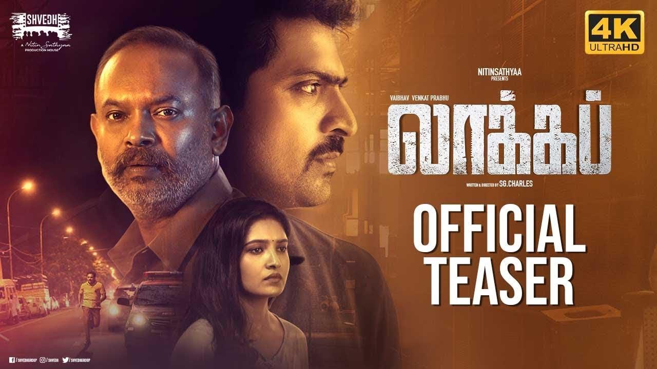LOCK UP - Official Tamil Teaser Vaibhav Venkat Prabhu Vani Bhojan Produced by Nitin Sathyaa