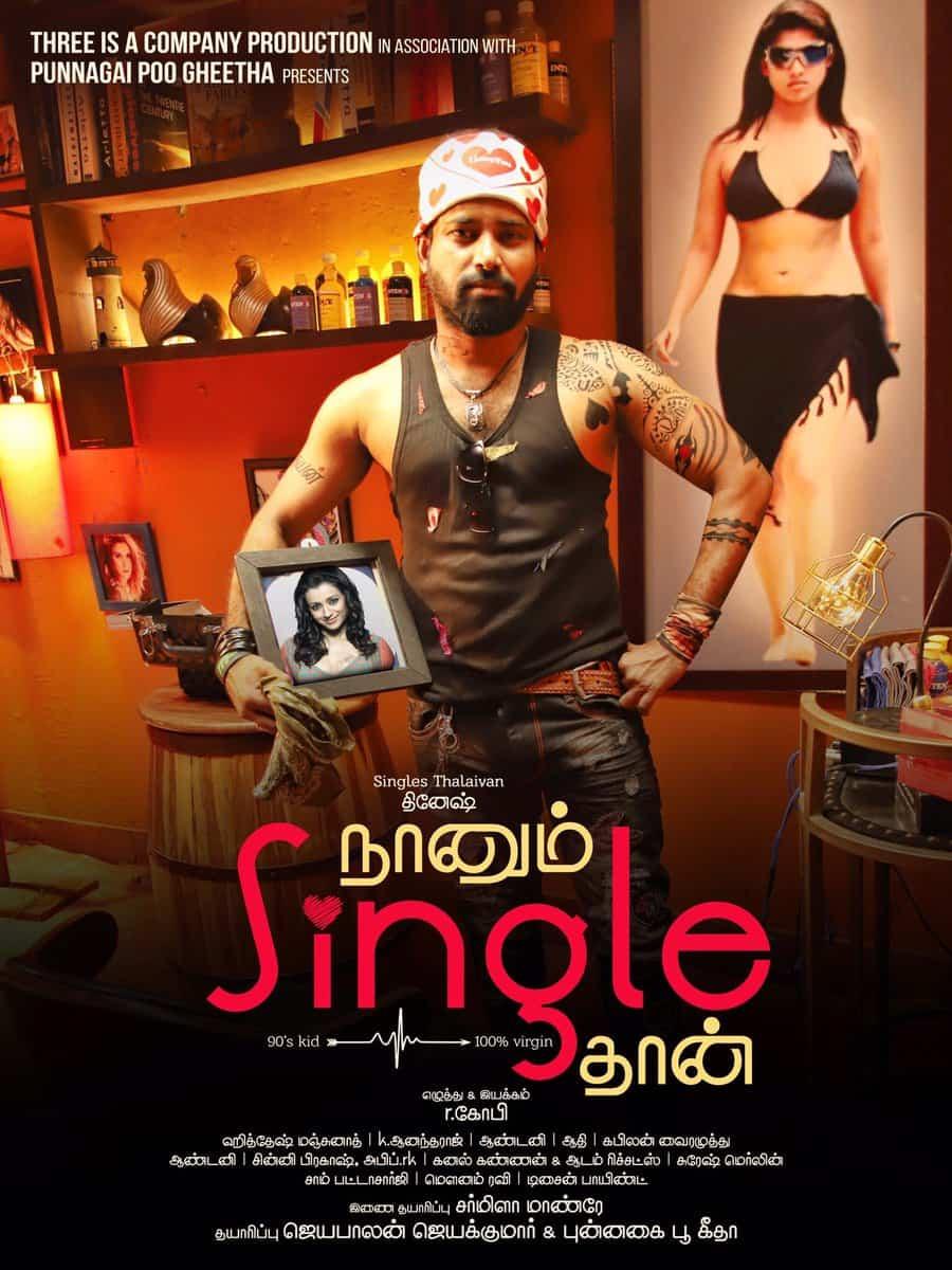 Naanum Single Thaan Teaser Starring Attakathi Dinesh Deepti Sati Directed by R. Gopi