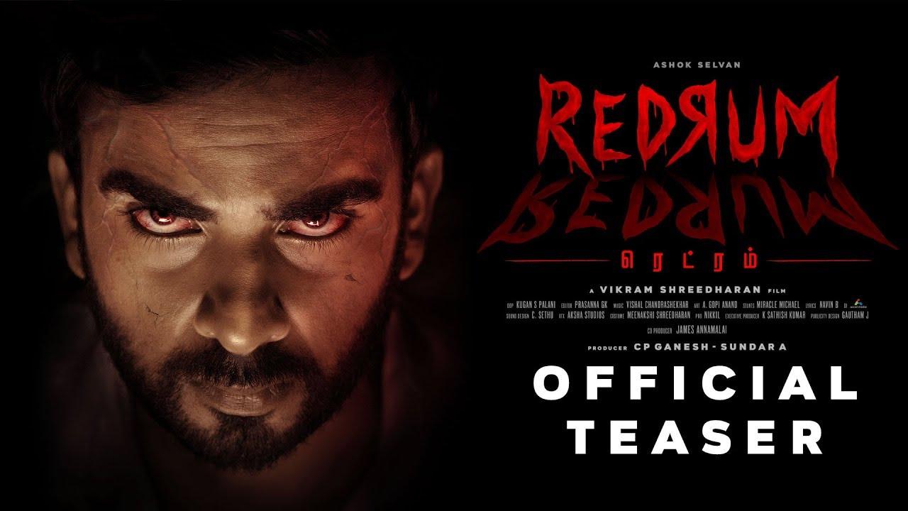 REDRUM Tamil Teaser Starring Ashok Selvan Samyukta Hornad Directed by Vikram Shreedharan