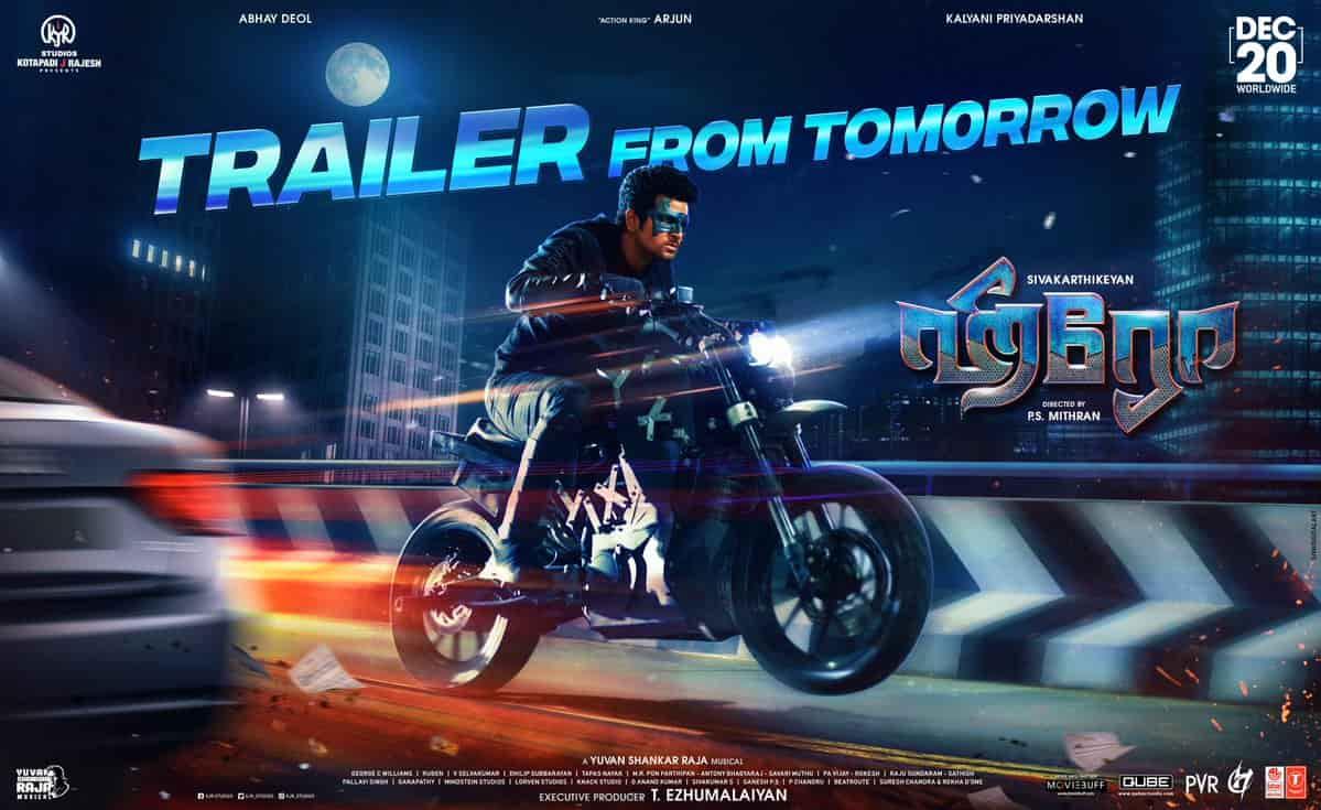 Hero Official Trailer Starring Sivakarthikeyan Kalyani Priyadarshan Directed by P.S.Mithran