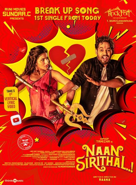 Breakup Song from Naan Sirithal Starring Hiphop Tamizha Adhi and Iswarya Menon