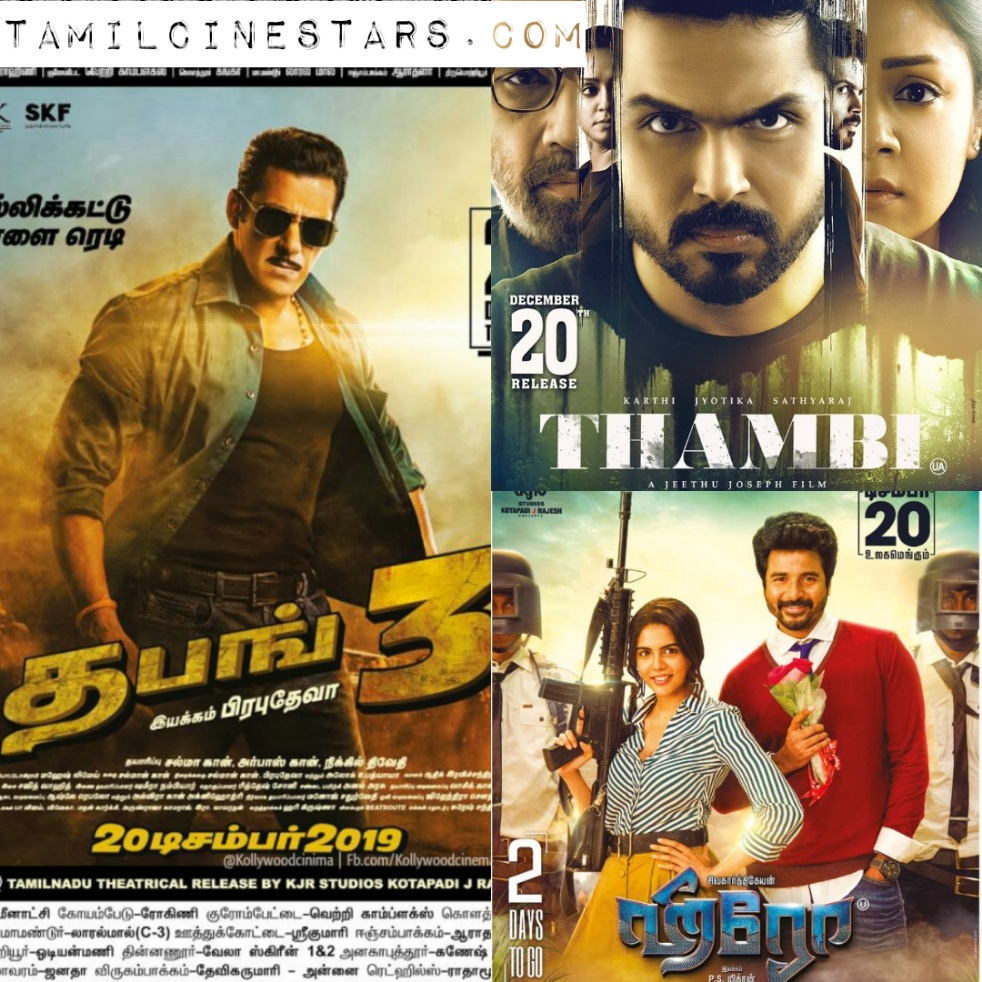 New Movies releasing for friday 20th december Hero Thambi Dabaang 3