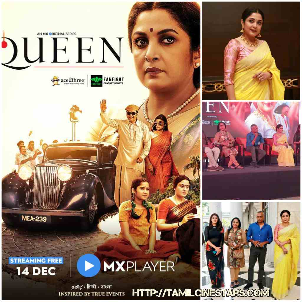 Queen Web series Second Trailer and Press meet Snaps Starring Ramyakrishnan directed by Gautham menon