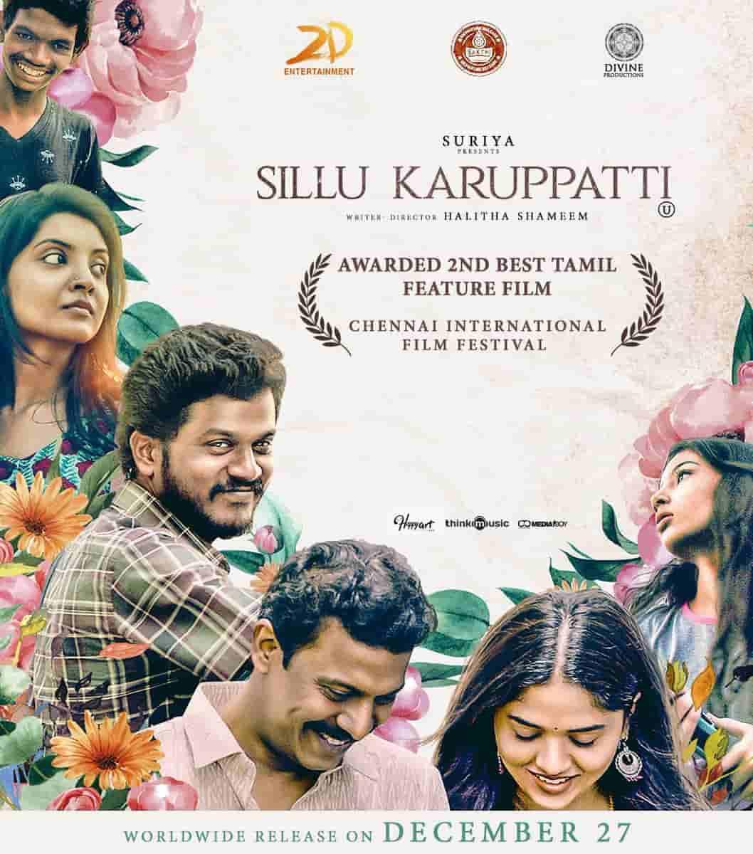 Sillu Karuppatti Official Trailer Samuthirakani Sunainaa Produced by Suriya directed by Halitha Shameem