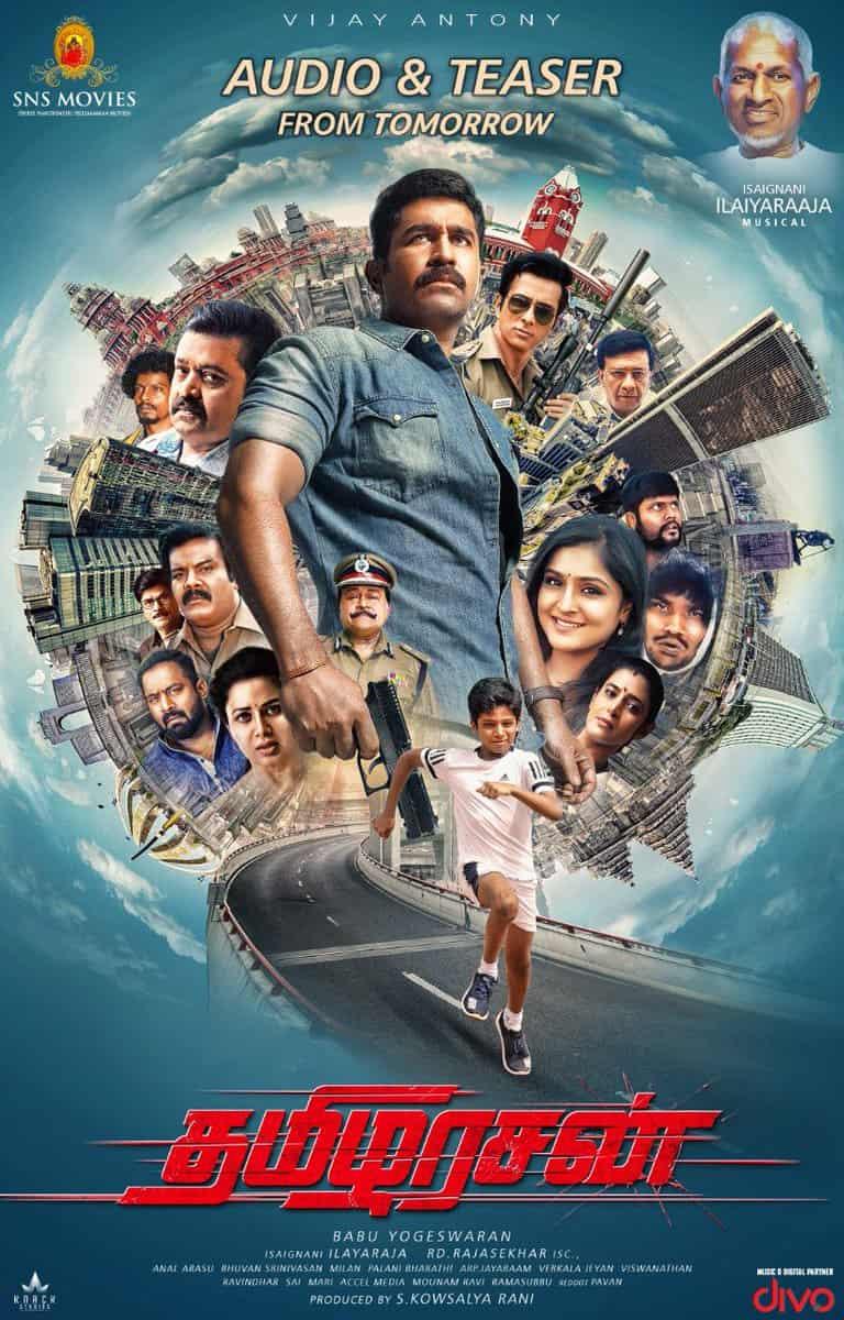 Thamezharasan Official Teaser Vijay Antony Remya Nambeesan