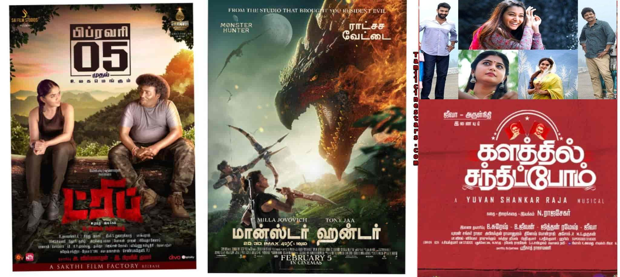Movies Releasing Today February 5 Trip Monster hunter