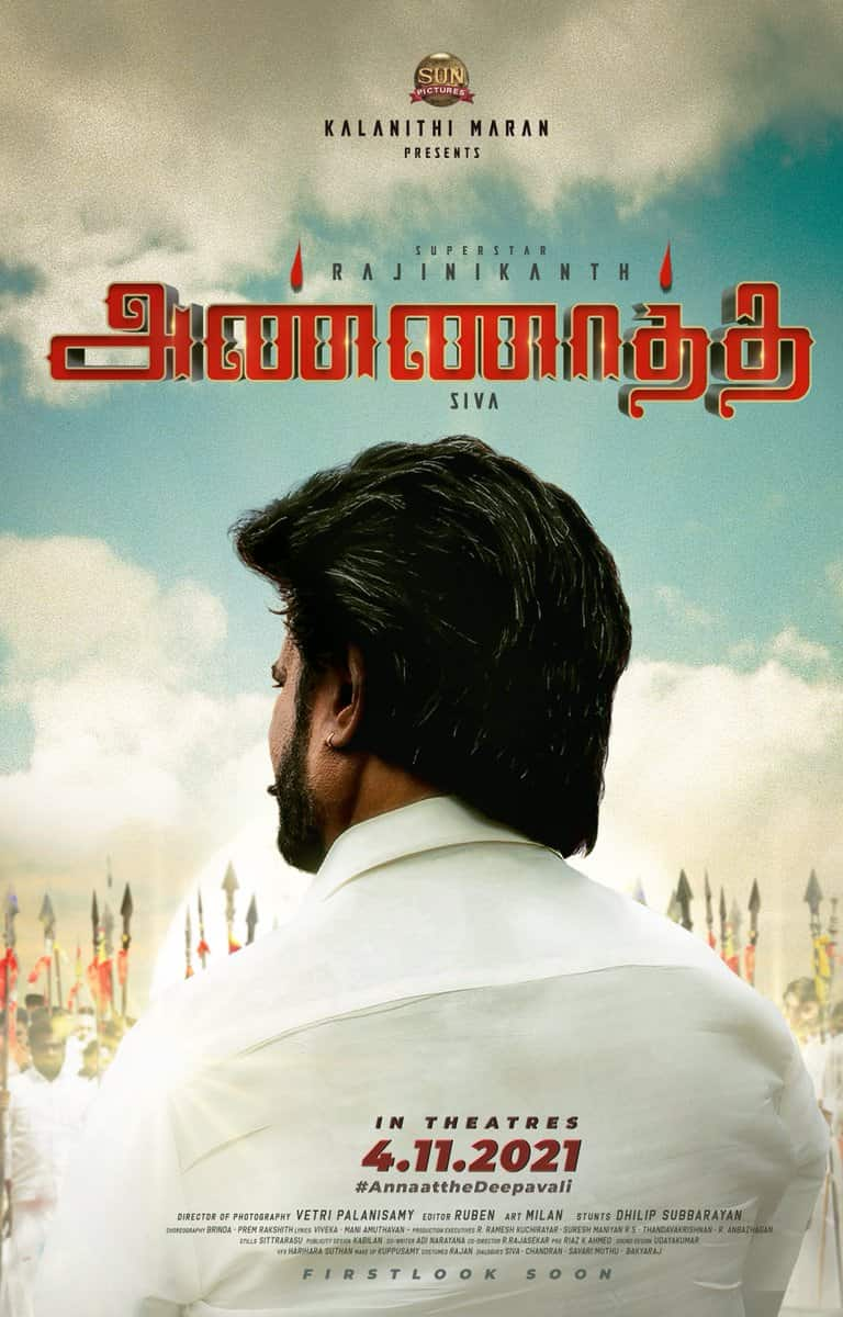 Annaatthe First Look Posters Featuring Rajinikanth directed by Siva
